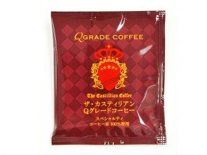 cc-qgrade-db