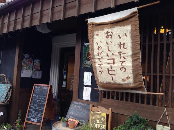 img_japan_cafe