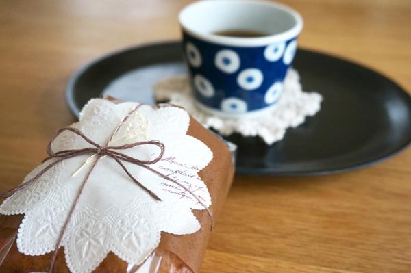 coffeegift
