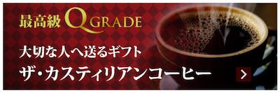btn_k-coffee00