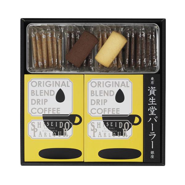 img_coffee-gift02