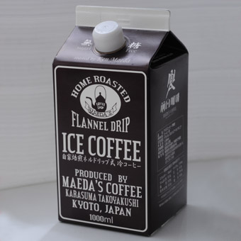 img_liquid-coffee01